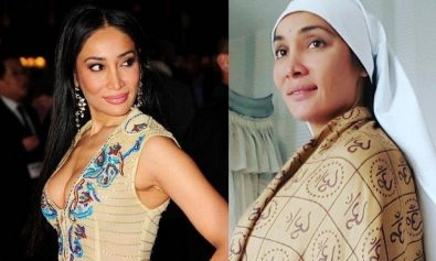 sofia-hayat-then-and-now