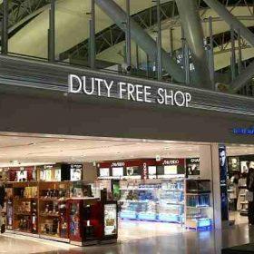 duty-free-shops