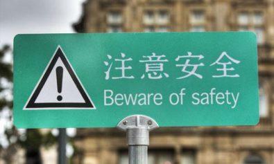 beware of saftey