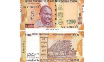 new-200-rupee-note-650_650x400_41503560435